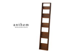 anthem MAGAZINE RACK/ アンセム マガジンラック ウッドラック スチールラック ウォールナット スチール ミッドセンチュリー