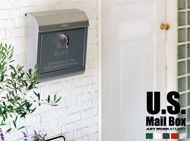 U.S. Mail box / US メールボックス ART WORK STUDIO / アート ワークスタジオ  ポスト メール ボックス 〒 郵便ポスト郵便受け ポスト 手紙 新聞 スチール アメリカン ビンテージ レトロ【FS_708-10】