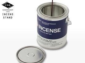 CDW Incense Stand / インセンス スタンドCANDY DESIGN & WORKS キャンディ デザイン&ワークス インセンスホルダー お香立て お香 ペントレー ペンキ缶 缶 cdwDETAIL