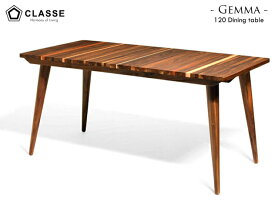 Gemma 1200-1800 Dining Table / ジェンマ 120cm〜180cm ダイニングテーブル CLASSE クラッセ 無垢材 wood legnatec レグナテック
