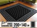 【200×140cm】Black Cross bandanna rug Lsize / ブラック クロス バンダナ ラグ Lサイズ バンダナ ラグ 絨毯 カーペ…