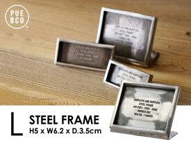 【L】STEEL FRAME / Lサイズ スチールフレーム PUEBCO プエブコフレーム プライスタグ ショップ 備品 ヴェンテージ 錆