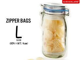 【L】Zipper Bags 2枚セット / Lサイズ ジッパーバッグ kikkerland / キッカーランド ジップ袋 保存容器 保存バッグ メイソンジャー DETAIL