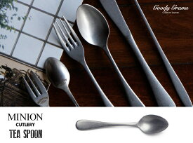 MINION TEA SPOON / ミニオン ティースプーン GOODY GRAMS ADD / グッティーグラムス カトラリー アンティーク加工