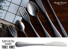 MINION TABLE KNIFE / ミニオン テーブル ナイフ GOODY GRAMS ADD / グッティーグラムス カトラリー アンティーク加工