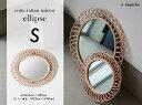 【S】Rotta rattan mirror ellipse / Sサイズ ロッタ ラタン ミラー エリプスa.depeche / アデペシュ W33cm×H29cm ミ…