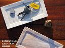 SANDSTONE CASHTRAY / サンドストーン キャッシュ トレー amabro アマブロ W19 x H1.3 x D10cm デスク トレイ