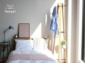 anthem Hanger Natural / アンセム ハンガー ナチュラル コートラック 什器 かばん掛け ぼうし掛け ラック スチール ANH-2553NA