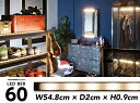 【60】LED BAR Light バー ライトART WORK STUDIO アートワークスタジオ 電球色 LED 足下灯 間接照明 バーライト スリムライト 直管形
