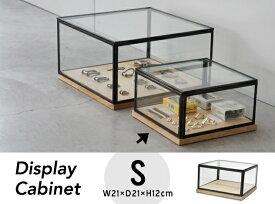 【Sサイズ】Display Cabinet / Sサイズ ディスプレイキャビネット ショーケース ガラスケース ショーケース detail