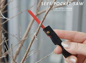 SERE Pocket Saw (折りたたみ式のこぎり) シアーポケットソーDerma-Safe bosch ボッシュ 鋸 のこぎりノコギリ アメリカ製 アウトドア キャンプ工具 ツールCounty Comm detail