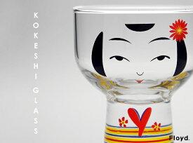 KOKESHI GLASS /コケシ グラスFloyd フロイド F直径6.8×H7.8cm おちょこ ぐい呑 こけし