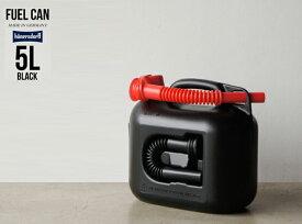 【 5L 】Fuel Can Premium Black/ 容量5L フューエルカンプレミアム ブラック HUNERSDORFF / ヒューナースドルフ 灯油タンク ヒューエル アウトドア タンク 給水 燃料 ホワイトガソリン ウォータータンク ドイツ製 DETAIL