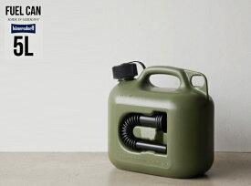 【 5L 】Fuel Can Olive/ 容量5L フューエルカン オリーブ HUNERSDORFF / ヒューナースドルフ 灯油タンク ヒューエル アウトドア タンク 給水 燃料 ホワイトガソリン ウォータータンク ドイツ製 DETAIL