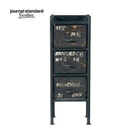 journal standard Furniture ジャーナルスタンダードファニチャー GUIDEL 3DRAWERS CHEST ギデル 3ドロワーズチェスト 幅31.5cm 鉄製 アイアン 什器 おしゃれ 収納 店舗 ショップ 事務所 アパレル 送料無料