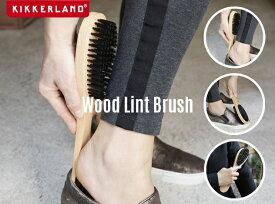 Wood Lint Brush ウッド リントブラシ Kikkerland キッカーランド 靴べら付き エチケットブラシ 洋服ブラシ 靴ブラシ DETAIL