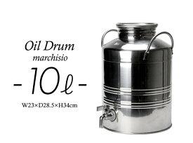 【10リットル】Oil Drum / オイルドラム 10L marchisioOlive oil オリーブオイル ドリンク ディスペンサー イタリア製 飲食店 detail