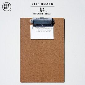 【A4】CLIP BOARD / クリップボード PUEBCO プエブコH35 x W23.5 x D2.3(cm) A4サイズ バインダー クリップ 店舗 ショップ