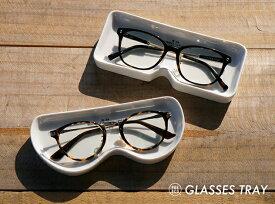 GLASSES TRAY グラシーズ(眼鏡) トレー PUEBCO プエブコメガネ 眼鏡型トレー グラス トレイ メガネ置き