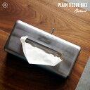 PUEBCO プエブコPLAIN TISSUE BOX (Natural)/ プレーン ティッシュ ボックス カバー (シルバー) ティッシュ スチール …