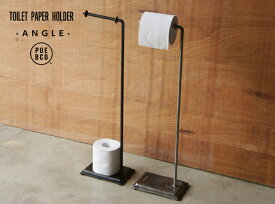 TOILET PAPER HOLDER ( ANGLE ) / トイレットペーパー ホルダー( アングル )PUEBCO プエブコ アイアン トイレ ホルダー