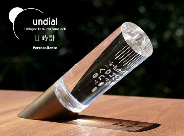 【日時計】undial / アンダイアル Perrocaliente ペロカリエンテType 35(北緯30〜40度)日時計 ダイヤルレス サンクロックインテリア オブジェ 100%
