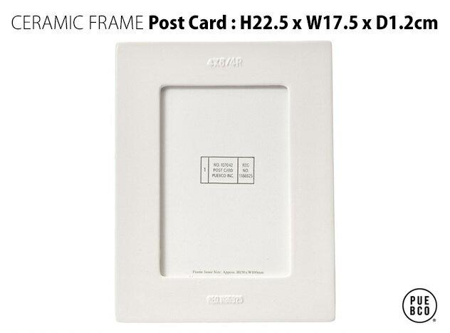 CERAMIC FRAME (POST CARD) / セラミック フレーム (ポストカードサイズ)PUEBCO プエブコ 磁器 フォトフレーム H22.5 x W17.5 x D1.2cm (台紙サイズ:H16xW1.1cm)
