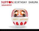 BIRTHDAY DARUMA / バースデーダルマ NIPPON SOUVENIR / ニッポンスーベニア誕生日 Happy Birthday ハッピーバース...