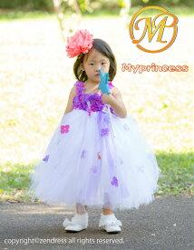 【新作】フラワーガールドレス 結婚式子供ドレス ベビードレス 子供ドレス fg718_80 90 95 100 110 120 130