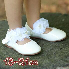 【あす楽】ベビー フォーマル靴 シューズ mfs76 入学式 結婚式 卒業式 発表会 キッズ シューズ 白 黒