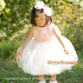 e1050cba5fd83  あす楽 子供ドレス 結婚式 ベビードレス 結婚式 80 90 95 100