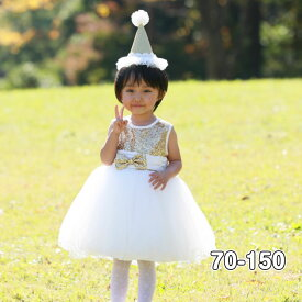 1d81195696b8a  新作 子供ドレス 結婚式 ベビードレス mp1857結婚式 80 90 95 100