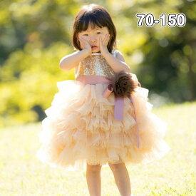 d6b6471e17f05  あす楽対応 子供ドレス 結婚式 mp1906b ベビードレス 80 90 95 キッズ