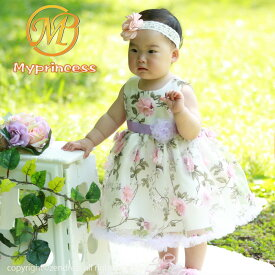 34c3e9c7da742  新作 子供ドレス 結婚式 ベビードレス 結婚式 80 90 95 100 キッズ