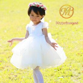 84b394f425a15  新作 子供ドレス 結婚式 ベビードレス mp8162結婚式 80 90 95 100