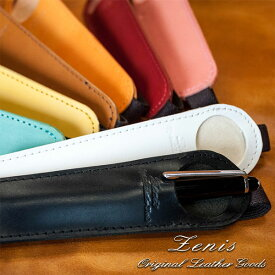 ペンホルダー 本革 レザー 革 日本製 i-Pad タッチペンホルダー ペンホルダー Zenis ゼニス B-0104【送料無料】【あす楽】
