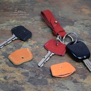 本革 キーキャップ かわいい 鍵の目印 レザー 革 日本製 キーカバー キーキャップ ラウンドステッチ Zenis ゼニス B-0132【送料無料】