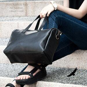 ボストンバック レディース 本革 レザー 革 メンズ ミニボストンバック かわいい シンプル 旅行鞄 Zenis ゼニス B-0143【送料無料】