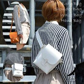 ウエストバッグ レディース 本革 ボディーバック 日本製 ポシェット ハンドバッグ 4way 単品 革 レザー ショルダーバッグ Zenis ゼニス B-0158【送料無料】