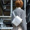本革ショルダーベルトZenisゼニスナチュラルレザー本革日本製ショルダーベルト単品B-0150