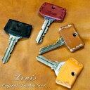 キーカバー 本革 Zenis ゼニス レザー 鍵カバー かわいい 鍵の目印 キーカバー キーキャップ B-0122【送料無料】【RCP】【楽ギフ_包装】【あす楽_年中無休】