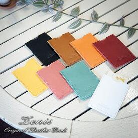 パスケース 本革 レザー 革 かわいい 手縫い 日本製 カードケース Zenis ゼニス B-0156【送料無料】