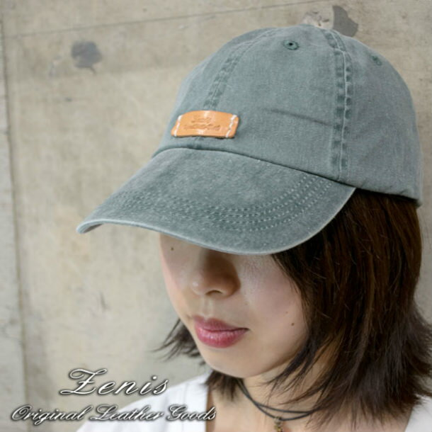 CAP 帽子 コットンキャップ キャップ 帽子 本革 ワンポイント Zenis ゼニス W-0802【送料無料】【あす楽】