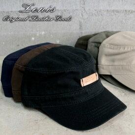 CAP キャップ 帽子 コットンキャップ ワークキャップ 帽子 本革 ワンポイント Zenis ゼニス W-0801【送料無料】