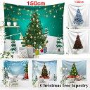 クリスマスツリータペストリー 6種類 北欧 北欧柄 おしゃれ 150cm x 130cm クリパ パーティにもおすすめ 専用の取付金…