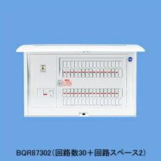 リミッタースペースなしBQR86164
