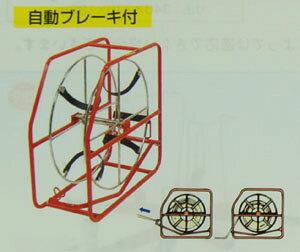 電線リール自動ブレーキ付E-9101