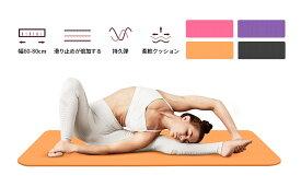 ヨガマット 8mm 収納ケース付 送料無料 トレーニングマット エクササイズマット ストレッチマット ホットヨガマット ダイエット 器具 マット ヨガ ストレッチ エクササイズ トレーニング ダイエット器具 初心者 yoga
