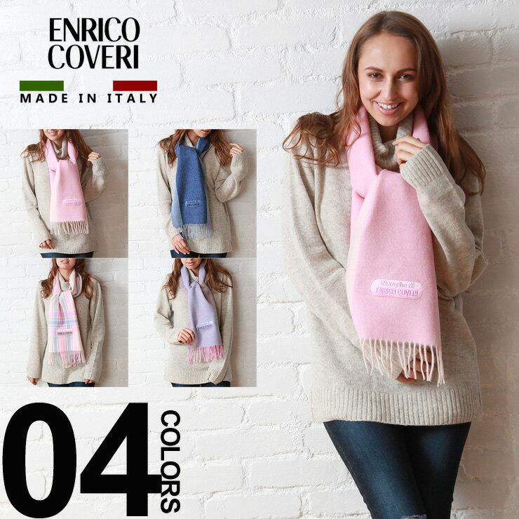 エンリココベリ ENRICO COVERI マフラー イタリア製 ロゴ 刺繍 ウール レディース ブランド EC2710 クリスマスプレゼント 女性 彼女 大人 雑貨 ギフト ラッピング