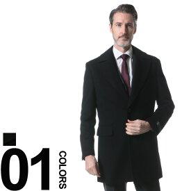 SARTORIA DEL GROSSO (サルトリアデルグロッソ) カシミヤ混 シングル 段返り3ツ釦 コート メンズ 紳士 男性 ビジネス アウター シンプル カシミヤ 秋 冬 ウール カシミア